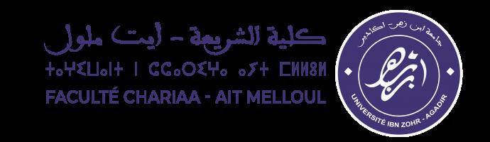 Ecours Faculté Chariaa