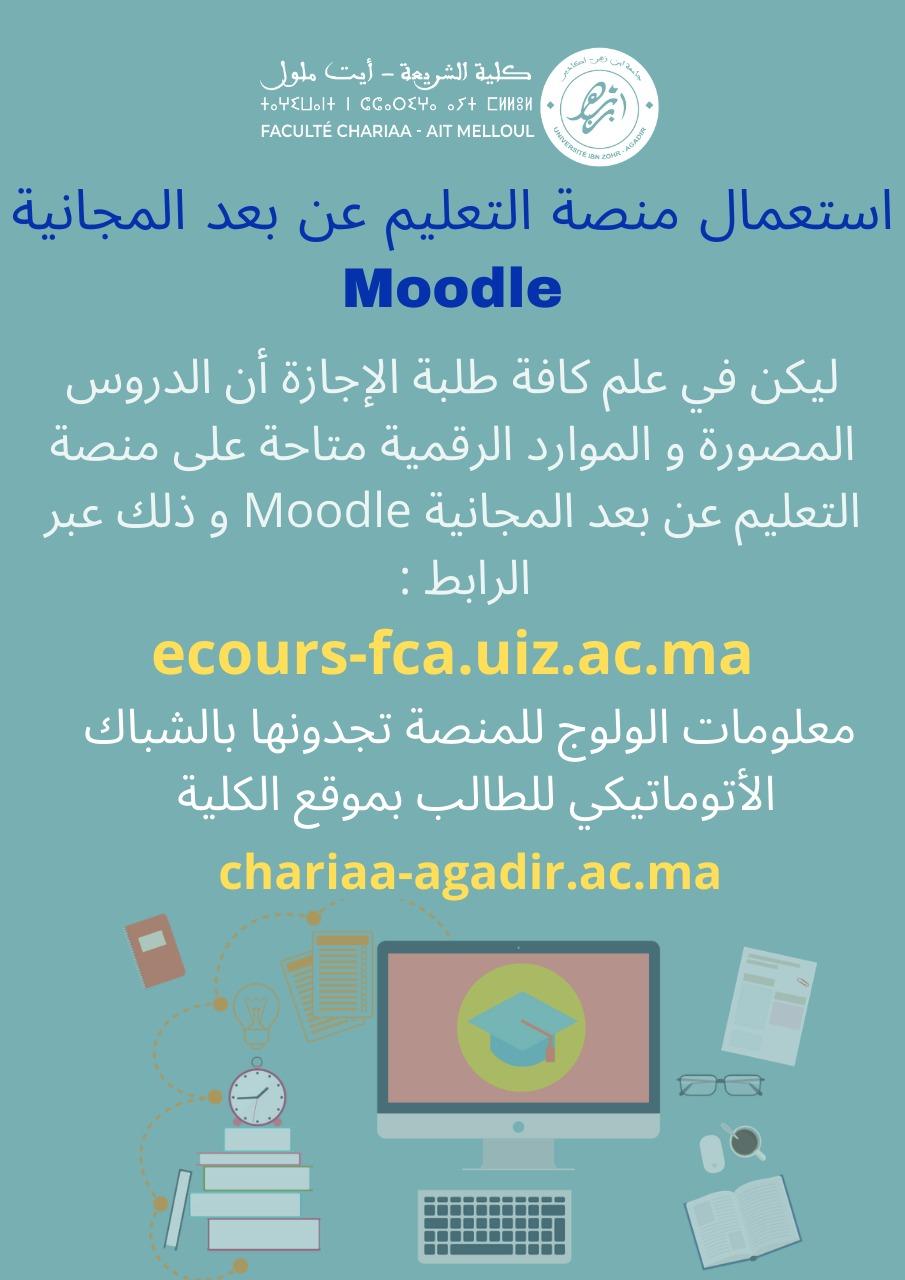 moodle chariaa